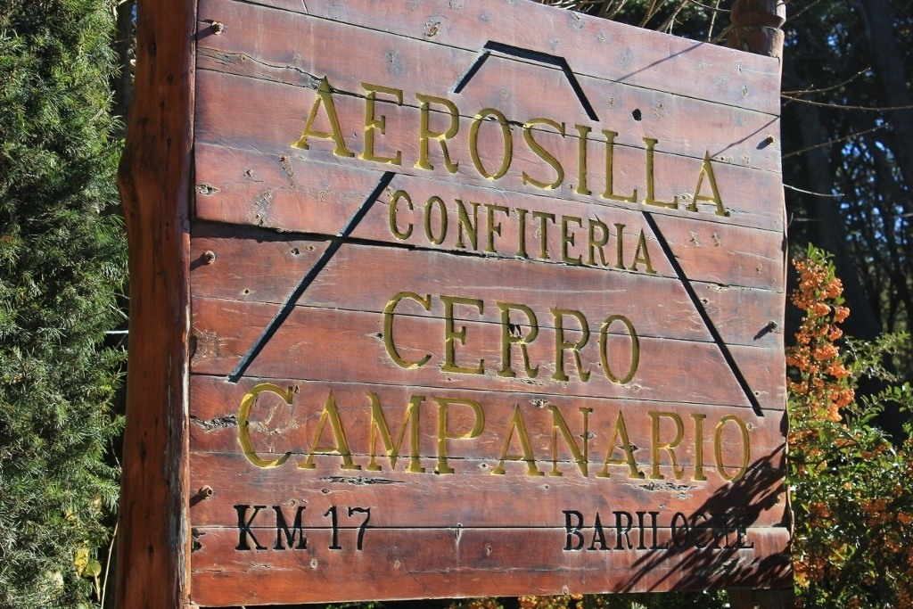 Cerro Campanario road sign on main road from Bariloche, Argentina