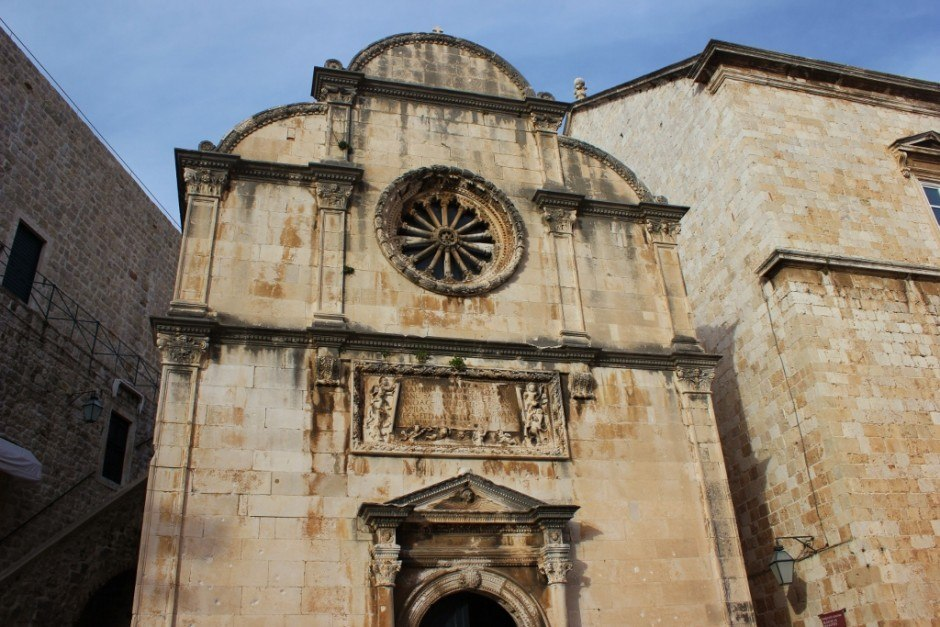 Dubrovnik Sights: St Savior Church