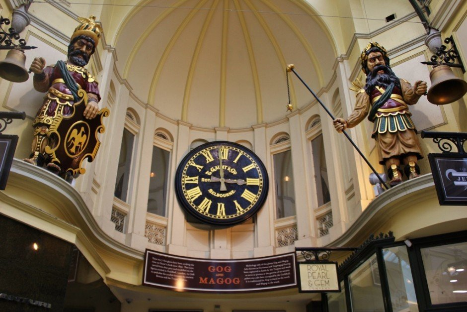Self-guided walking tour of Melbourne: Stop 8, Royal Arcade