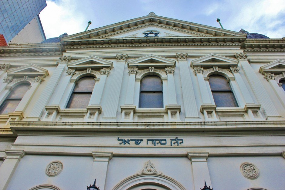 The Melbourne City Synagogue was one of the 5 religious buildings in Melbourne that we visited.