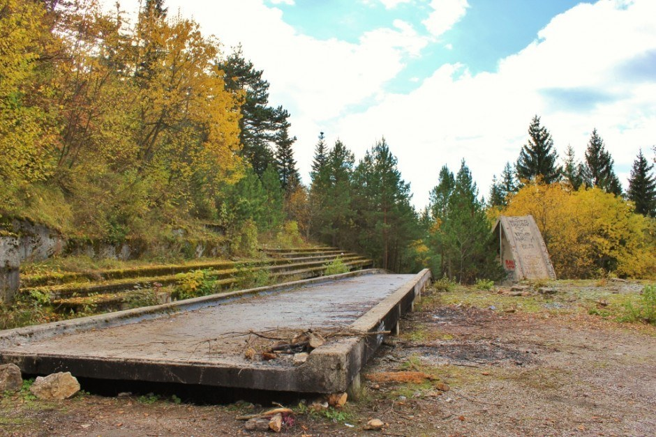 The beginning of the abandoned Olympic bobsled track in Sarajevo