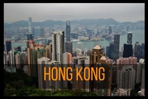 Hong Kong Travel Guides JetSettingFools.com