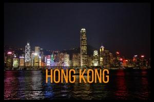 Hong Kong Guides