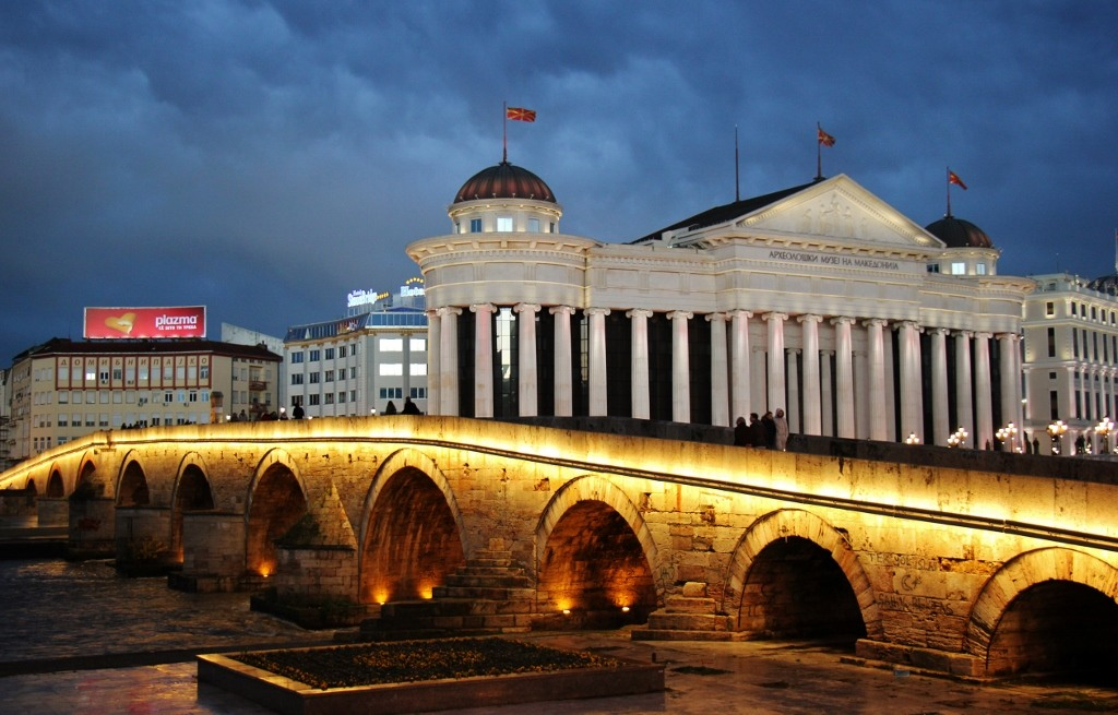 Stone Bridge and Museum of Archaeology in Skopje, Macedonia