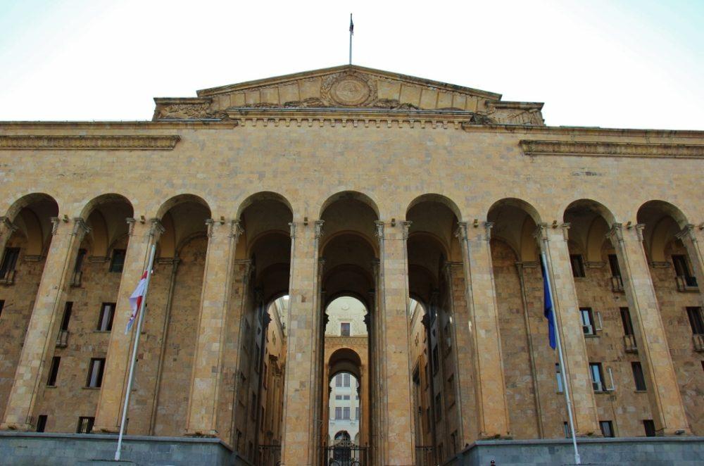 Parliament Building at #8 Rustaveli Street in Tbilisi, Georgia