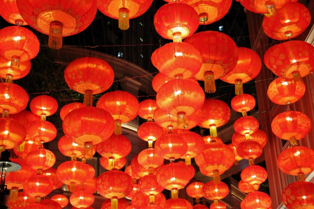 Red hanging Chinese Lanterns in Hong Kong