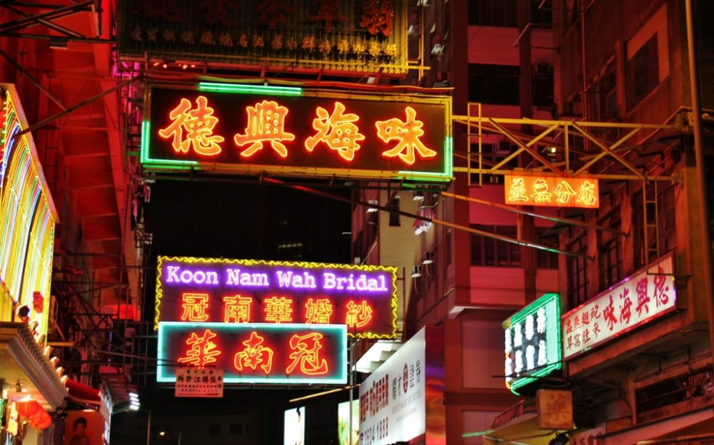 Neon signs in Hong Kong