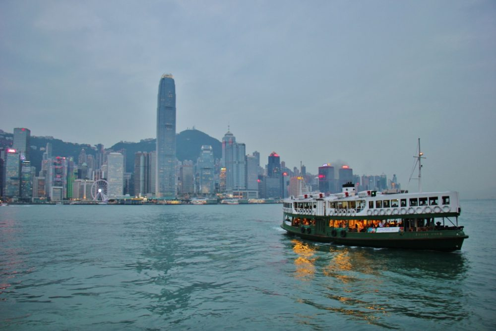 Star Ferry crossing Victoria Harbor in Hong Kong
