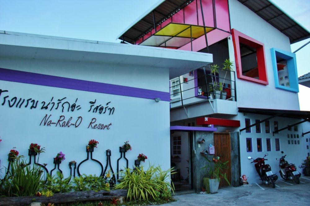 Na-Rak-O Resort in Chiang Rai, Thailand