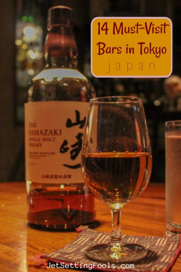 14 Must-Visit Bars in Tokyo, Japan by JetSettingFools.com