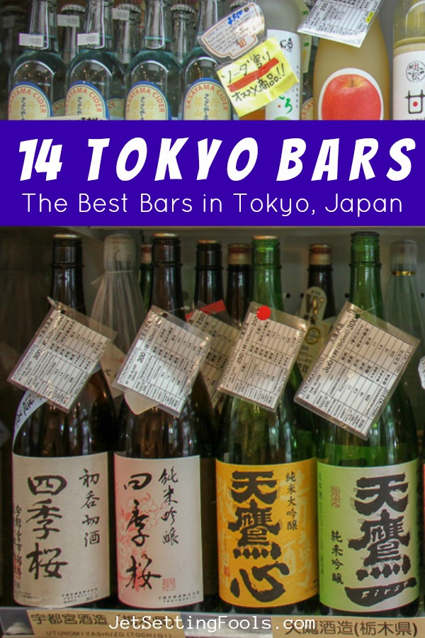 14 Tokyo Bars The Best Bars in Tokyo by JetSettingFools.com