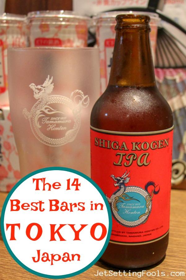 14 Tokyo Bars by JetSettingFools.com