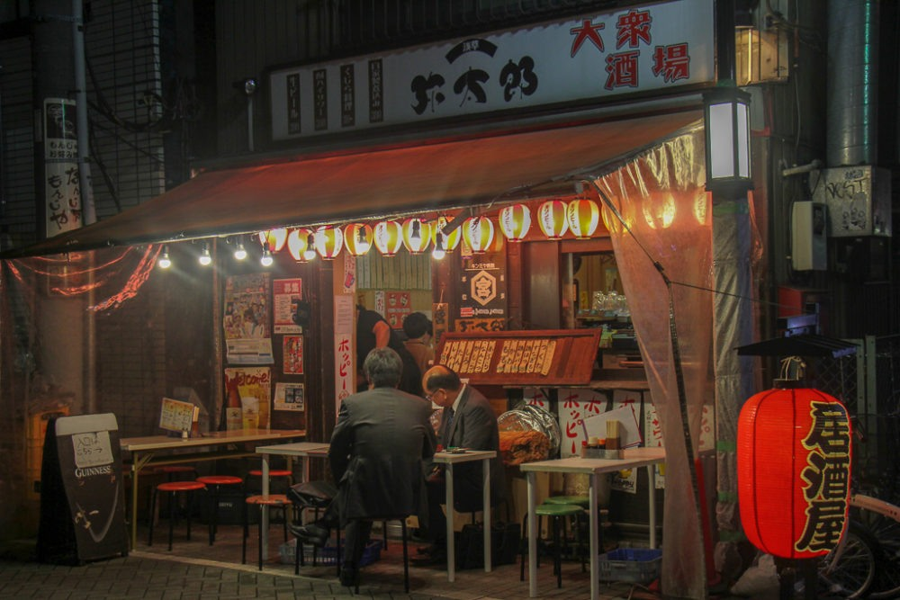 Restaurant on Hoppy Street in Tokyo, Japan